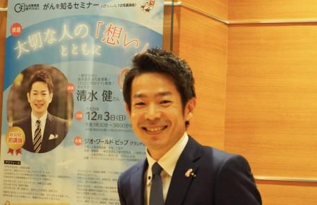 笑顔の男性 ポスター