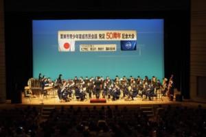 発足50周年記念大会の舞台