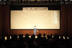 和歌山県で清水健講演会
