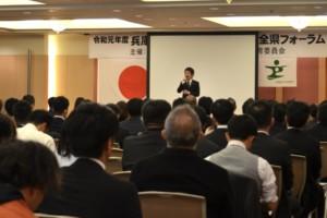 来週は丹波篠山市でも講演会