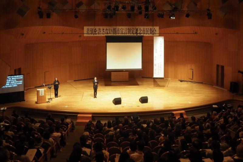 ホール 講演会