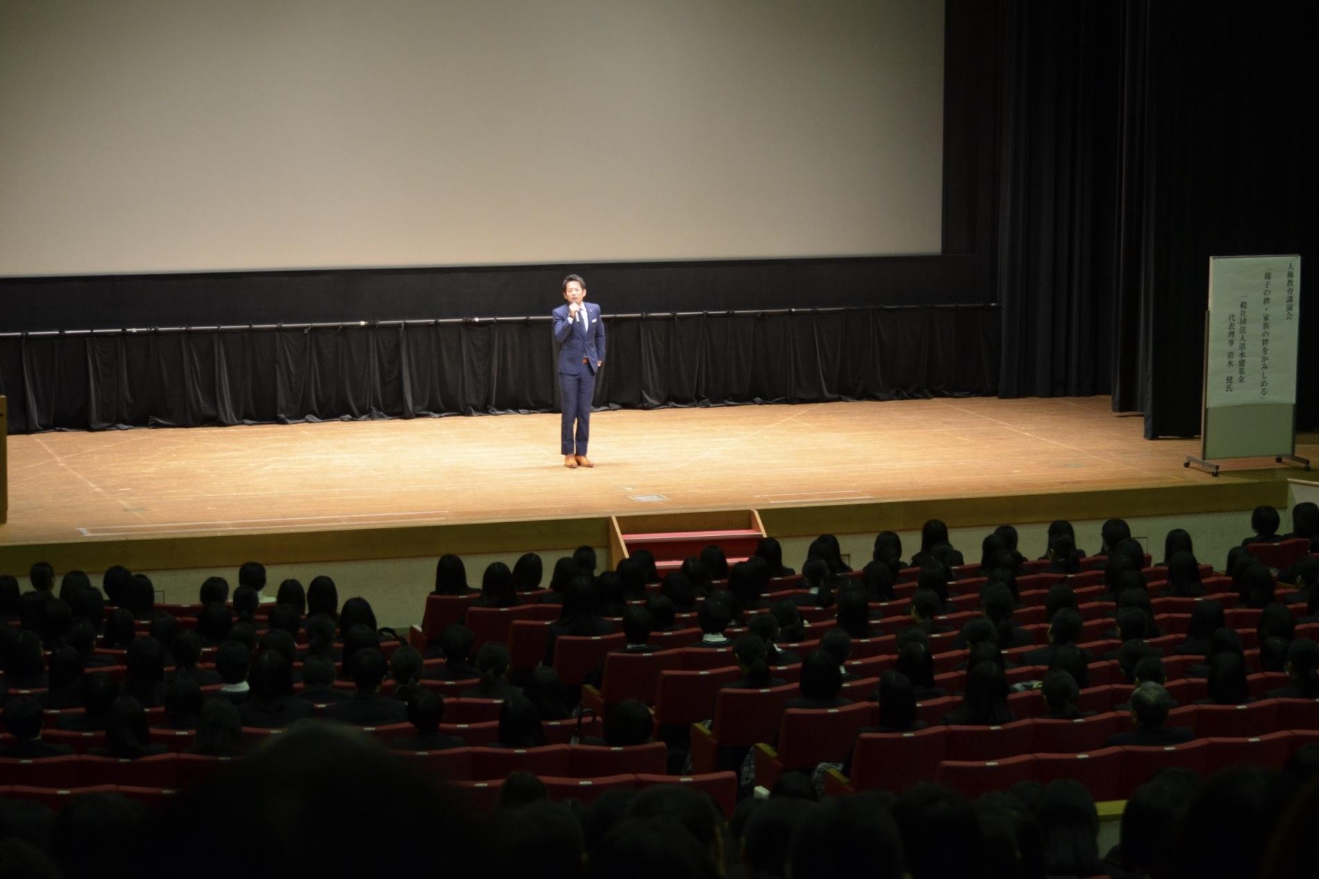 高校生への清水健講演会
