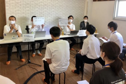 奈良県の中小企業