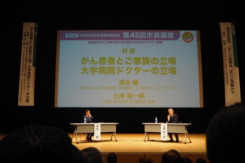 舞台上 対談 男性2人