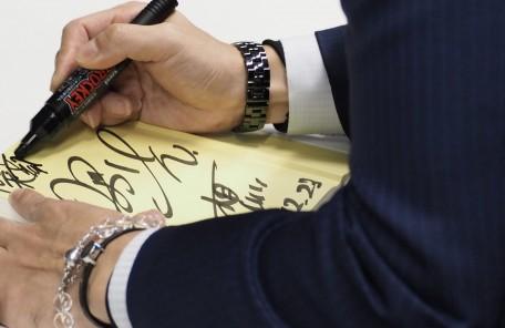 サインをする手 書籍